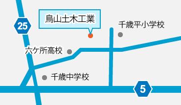 鳥山土木工業マップ